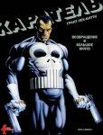 Обложка комикса Каратель: Возвращение в Большое Ничто