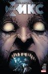Обложка комикса Исключительные Люди-Икс №13