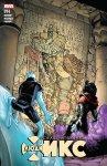 Обложка комикса Исключительные Люди-Икс №14