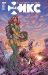 Обложка комикса Исключительные Люди-Икс №20