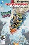 Обложка комикса Франкенштейн, Агент М.Р.А.К.а №16