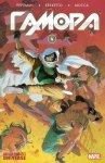 Обложка комикса Гамора №4