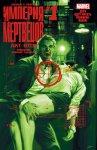 Обложка комикса Империя Мертвецов: Акт Третий №1