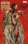 Обложка комикса Империя Мертвецов: Акт Третий №4