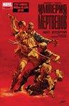 Обложка комикса Империя Мертвецов: Акт Третий №5