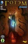Обложка комикса Готэм в Полночь №2