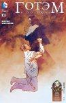 Обложка комикса Готэм в Полночь №10