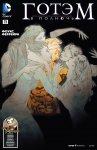 Обложка комикса Готэм в Полночь №11