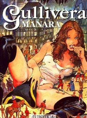 Серия комиксов Гулливериана