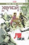 Обложка комикса Хоукай №12