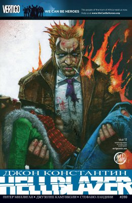 Серия комиксов Джон Константин: Посланник ада №289