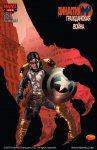 Обложка комикса Дом М: Гражданская Война №3