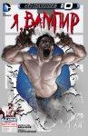 Обложка комикса Я, Вампир №0
