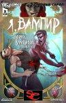 Обложка комикса Я, Вампир №3