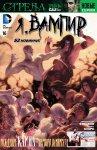 Обложка комикса Я, Вампир №16