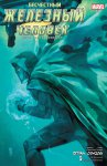Обложка комикса Бесчестный Железный Человек №10