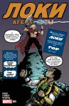 Обложка комикса Локи: Агент Асгарда №9