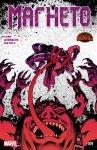 Обложка комикса Магнето №19