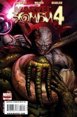 Серия комиксов Марвел Зомби 4 №3