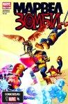 Обложка комикса Марвел Зомби №4