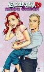 Обложка комикса Человек-Паук и Мэри Джейн №3