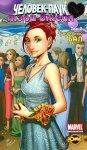 Обложка комикса Человек-Паук и Мэри Джейн №4
