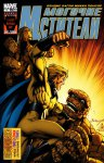 Обложка комикса Могучие Мстители №10