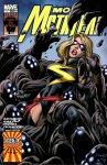 Обложка комикса Могучие Мстители №11