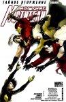 Обложка комикса Могучие Мстители №20