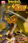 Обложка комикса Новые Мстители: Воссоединение №1