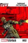 Обложка комикса Первородный Грех: Тайные Мстители №2