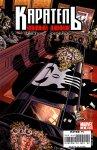 Обложка комикса Каратель: Журнал Войны №4
