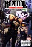 Обложка комикса Каратель: Журнал Войны №5