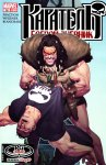 Обложка комикса Каратель: Журнал Войны №14