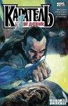 Обложка комикса Каратель: Журнал Войны №23