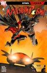 Обложка комикса Красный Робин №4