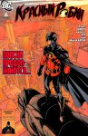 Обложка комикса Красный Робин №6