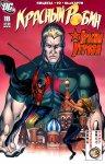 Обложка комикса Красный Робин №18
