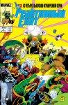 Обложка комикса Реактивный Енот №3