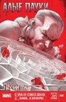Обложка комикса Алые Пауки №2