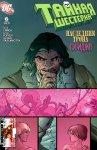 Обложка комикса Тайная Шестерка №6