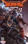Обложка комикса Тайные Войны 2099