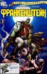 Обложка комикса Семь Солдат: Франкенштейн №1