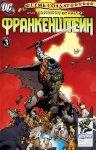 Обложка комикса Семь Солдат: Франкенштейн №3