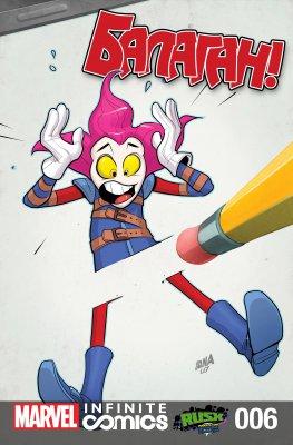 Серия комиксов Балаган №6