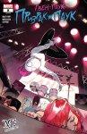 Обложка комикса Гвен-Паук: Призрак-Паук №8