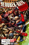 Обложка комикса Человек-Паук 1602 №2