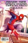 Обложка комикса Человек-Паук: Индия №2