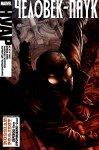 Обложка комикса Человек-Паук Нуар №2