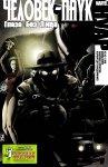 Обложка комикса Человек-Паук Нуар: Глаза Без Лица №2
